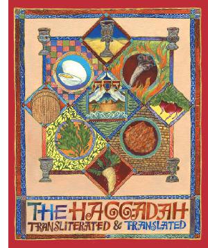 Transliterated Haggadah