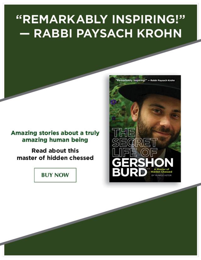 The Secret Life of Gershon Burd