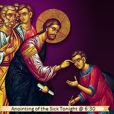 Anointing of the Sick (Holy Unction)