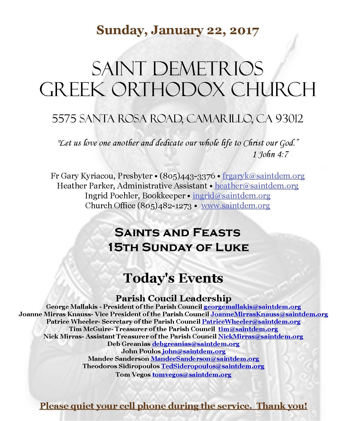 Sunday Bulletin