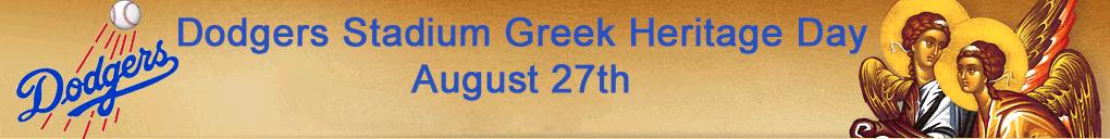Dodgers Stadium Greek Heritage Day