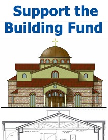 St Demetrios Building Fund