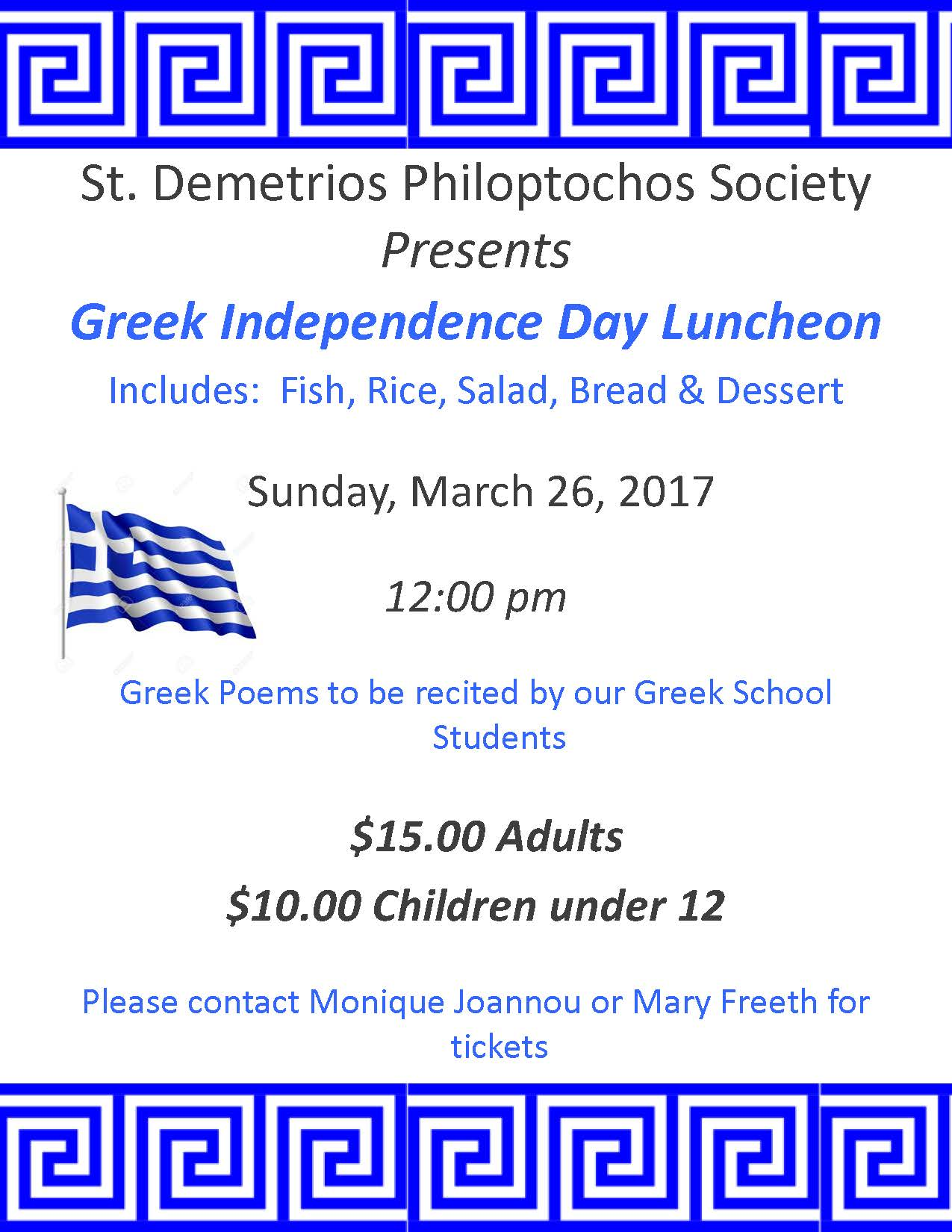 Greek Independence Day Luncheon
