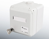 Lockable outlet IP44