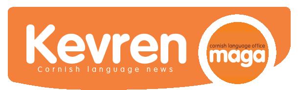 Kevren logo