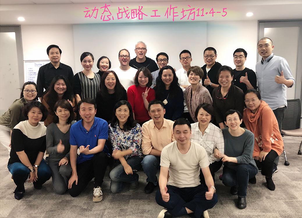 2nd Organizational Evolution Forum in Shanghai