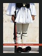 Rotarian Traveller Online