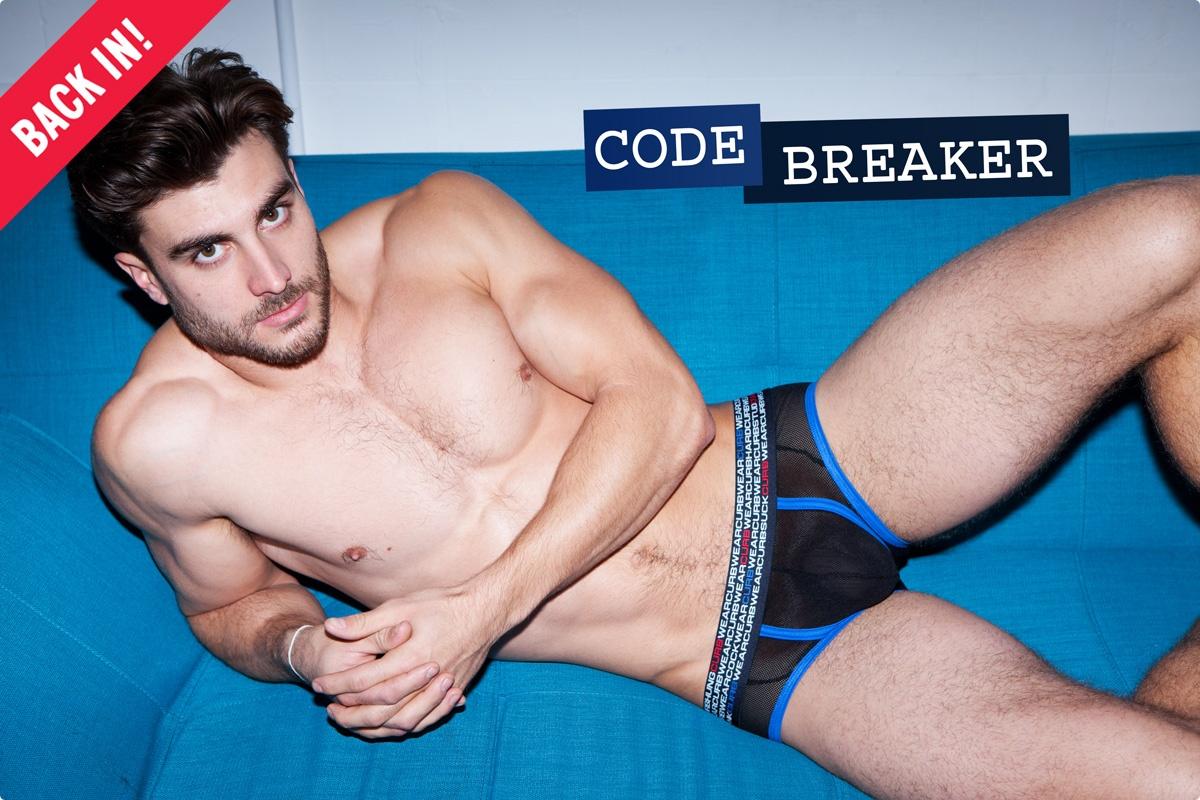 curbwear code breaker