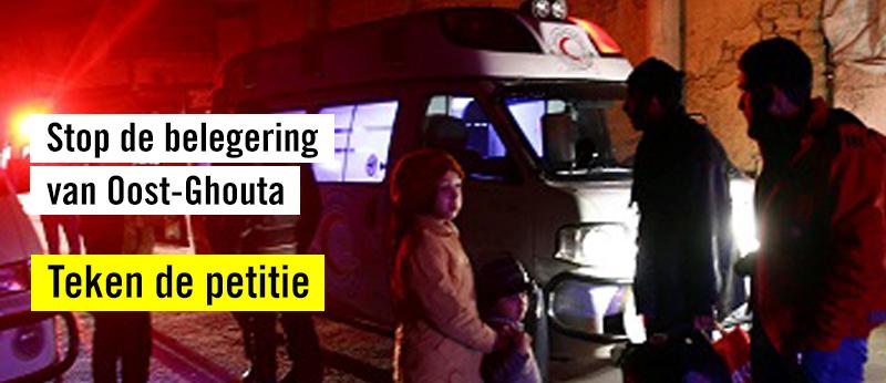Help de burgers in Oost-Ghouta nu. Kom in actie tegen de zware belegering van het gebied.