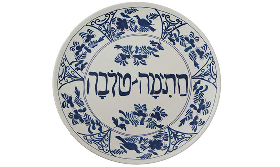 New Year plate. Replica