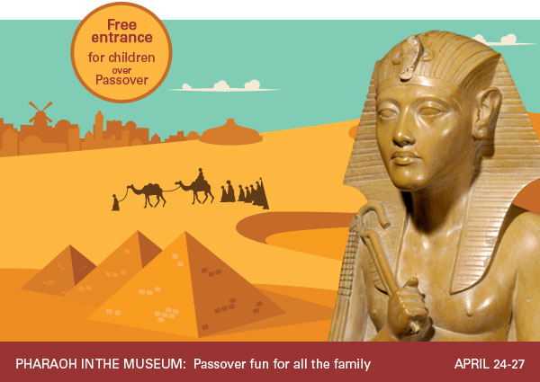 Pharaoh In the Museum