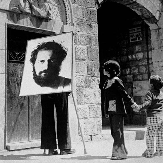 Mordechai (Motti) Mizrachi From the series Via Dolorosa, 1973