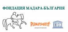 фондация Мадара-България