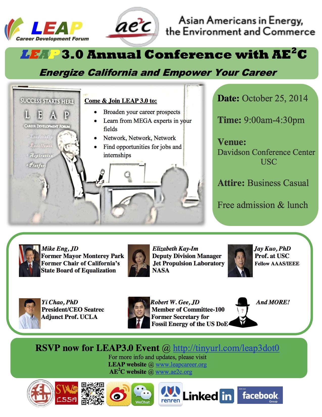 第三届LEAP职业发展论坛(USC 10/25)