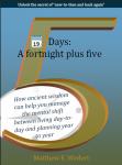 19 Days to Business Intimacy cover, Skerja Press