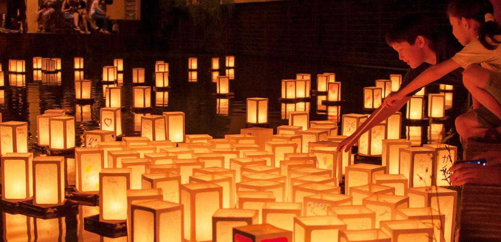 Cerimonia delle lanterne galleggianti tōrōnagashi