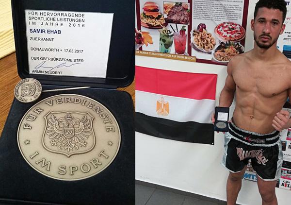 Ehab Samir - Erfolg im Kampfsport