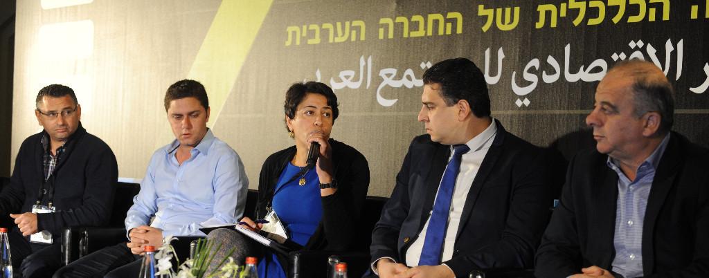 בתמונה: ראונק נאטור בפאנל המרכזי של הוועידה הכלכלית של החברה הערבית