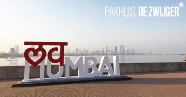 India heeft de toekomst in Pakhuis de Zwijger