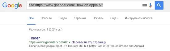 инструменты разработчика Google Chrome,