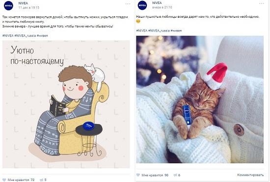 Так и хочется… нет, не купить крем от Nivea, а полежать вместе с котом