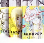 Tanpopo Volume 1-2-3 Bundle Deal