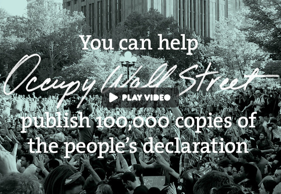 Help Publish the Declaration of Occupy Wall Street
