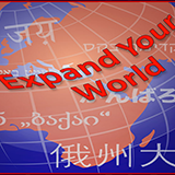 Expand Your World App