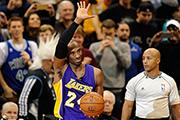 Kobe Bryant waves
