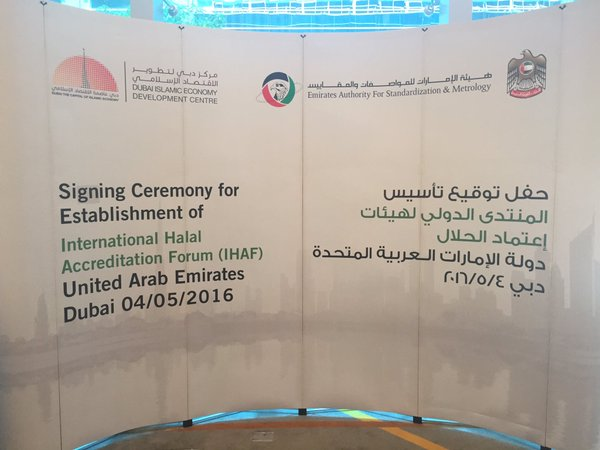 UAE: Dubai holds Signing Ceremony for IHAF