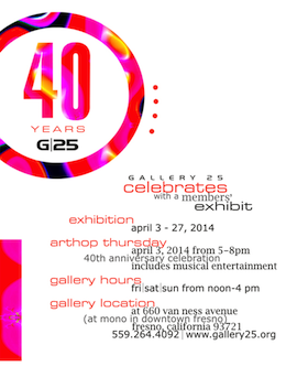 Gallery 25