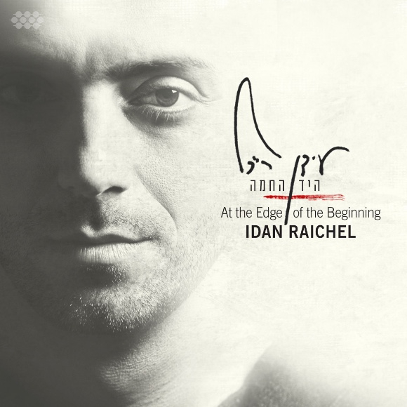 "Idan Raichel ""At the Edge of the Beginning"""