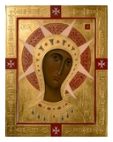 Icon of The Our Lady of Filermo