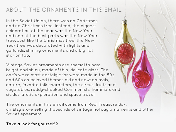 About the ornaments in this email