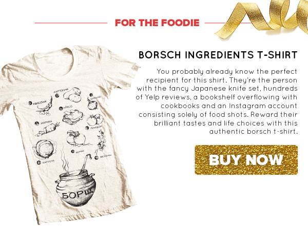 Borsch Ingredients T-Shirt | Buy Now >