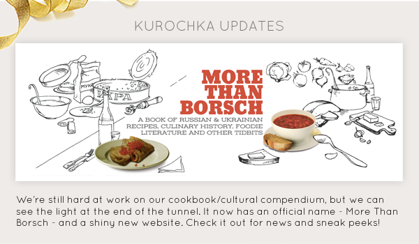 More Than Borsch Cookbook Updates >