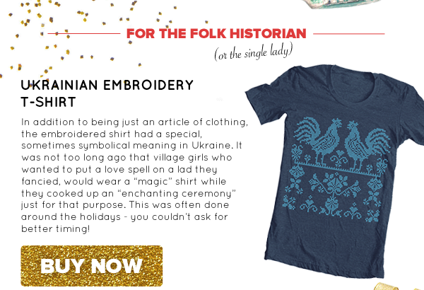 Ukrainian Embroidery T-Shirt | Buy Now >