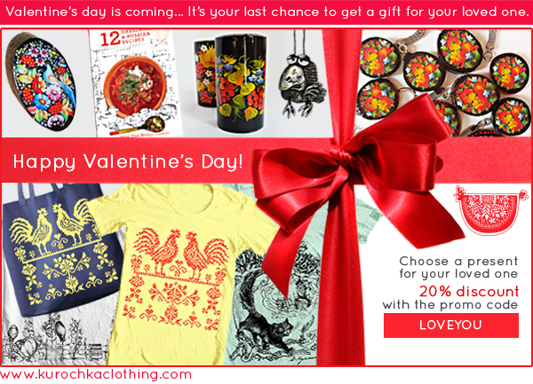 Happy Valentine's Day! Get 20% off something for your loved one (or yourself) with promo code LOVEYOU