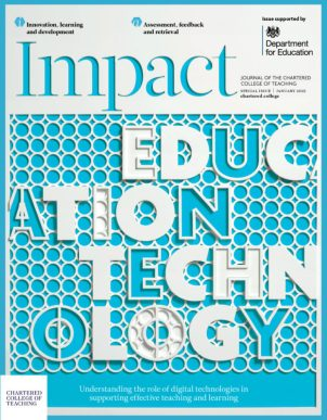 Impact front cover