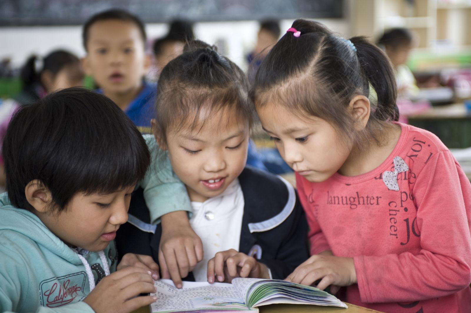 2011年10月黑板报 - 心平阅读联盟 - 心平阅读联盟