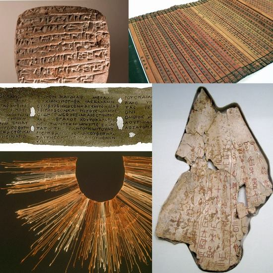 collage of artifacts