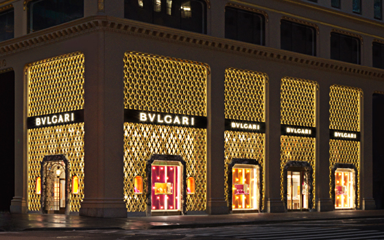 Bulgari 5th Avenue, New York