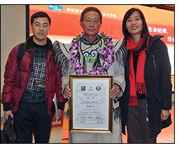 Winrock is helping strengthen environmental NGOs in Southwest China.
