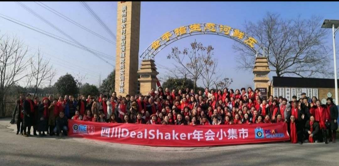 1.	Dealshaker Expo China Sichuan Chinese New Year Bazaar 11-12 Jan 2020