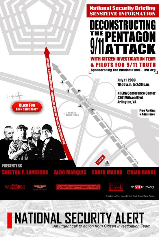 Deconstructing the 911 Pentagon Attack Event