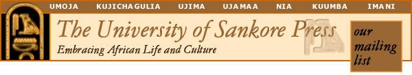 University of Sankore Press