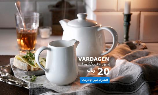 vardagen_milk_cream_jug.jpg