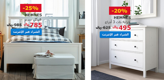 hemnes_drawers.jpg
