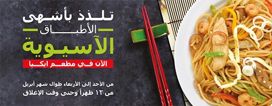 food_banner.jpg