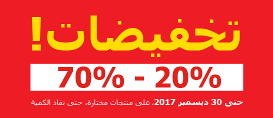 sale_banner.png
